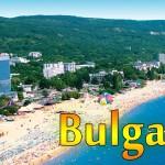 Bułgaria 150x150 Ile kosztują autostrady za granicą?