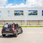 Dacia Duster Blackshadow Rumunia 7 150x150 Test i przygoda: Dacia Duster Blackshadow – do Rumunii i z powrotem!