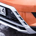 Seat Ateca 24 150x150 Test: Seat Ateca 1.4 TSI   pomarańczowa rewolucja