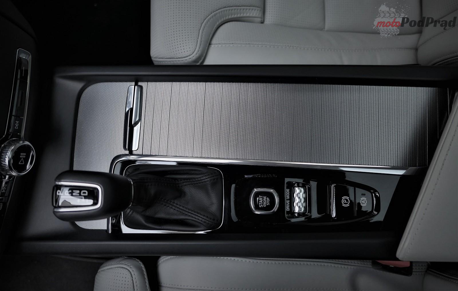 Volvo V60 11 Test: Volvo V60 D4   chłodno i elegancko