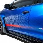 472 150x150 [Paryż 2014] Honda Civic Type R to nie mrzonka!