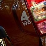 62302081 150x150 Test: Dacia Duster 1.5 dCi 110 KM