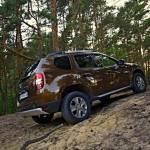 62302241 150x150 Test: Dacia Duster 1.5 dCi 110 KM