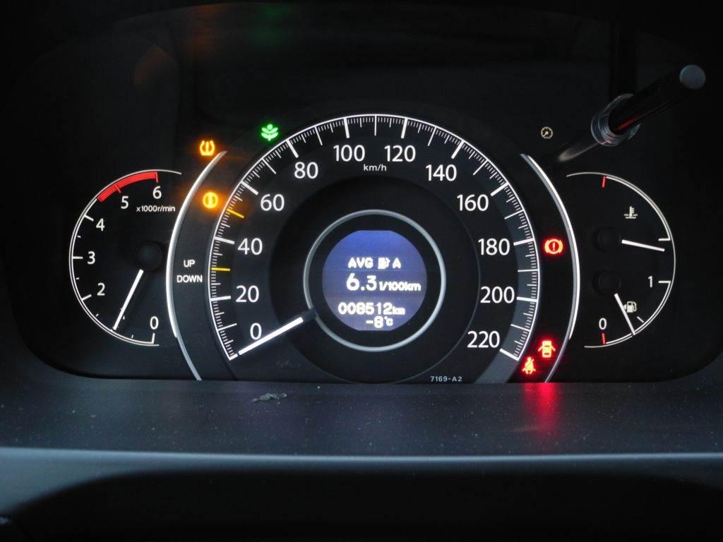 CRV 17 Test: Honda CR V 1.6 i DTEC