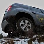 DSC 00602 150x150 Fototest: Dacia Duster 1.5 dCi 110 KM Blackstorm