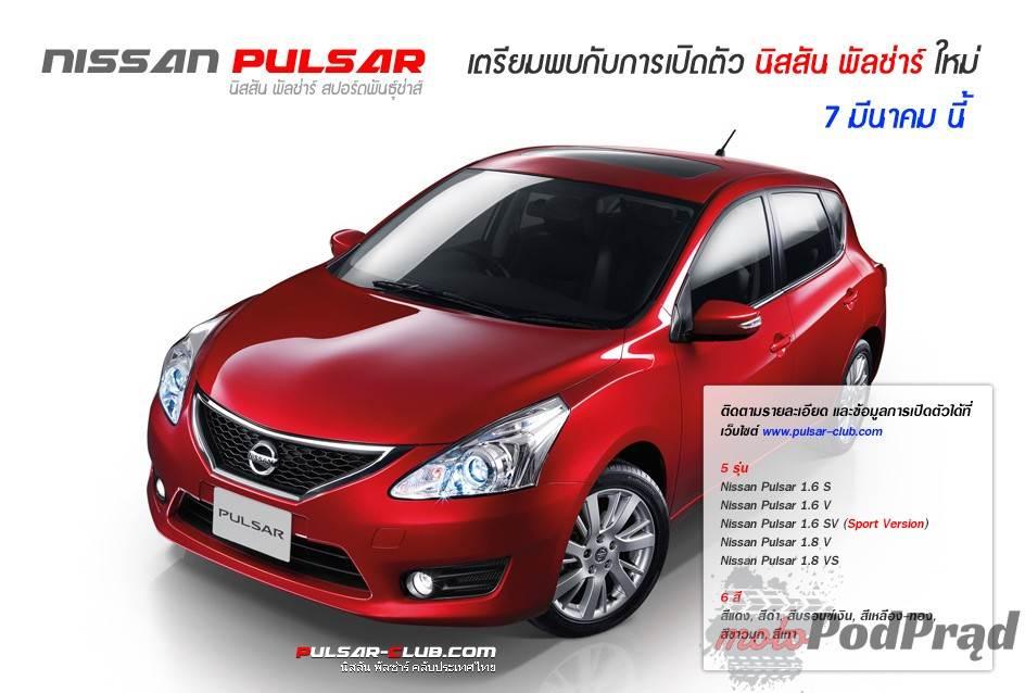 Nissan Pulsar Thailand Nissan Pulsar nowym kąskiem dla rodzin